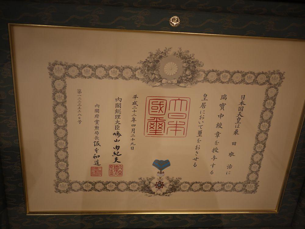 20101002_075